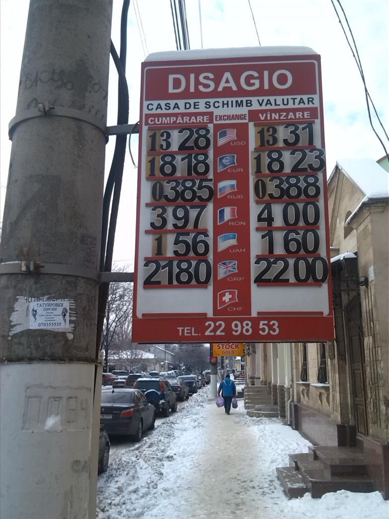 cambio valuta chisinau.jpg
