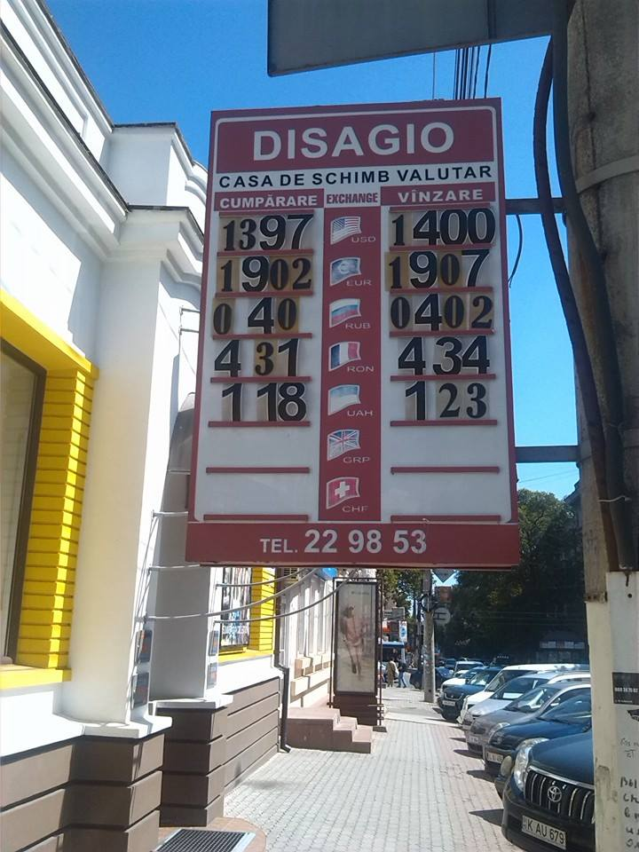 19 Lei per 1 Euro.jpg