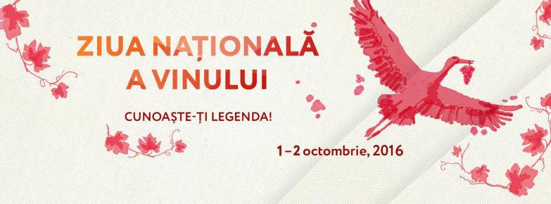 festival vino chisinau moldova moldavia 2016.jpg