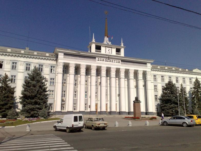 tiraspol transnistria escursione visita gita.jpg