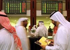 HL_T4_borsa_emirati.jpg